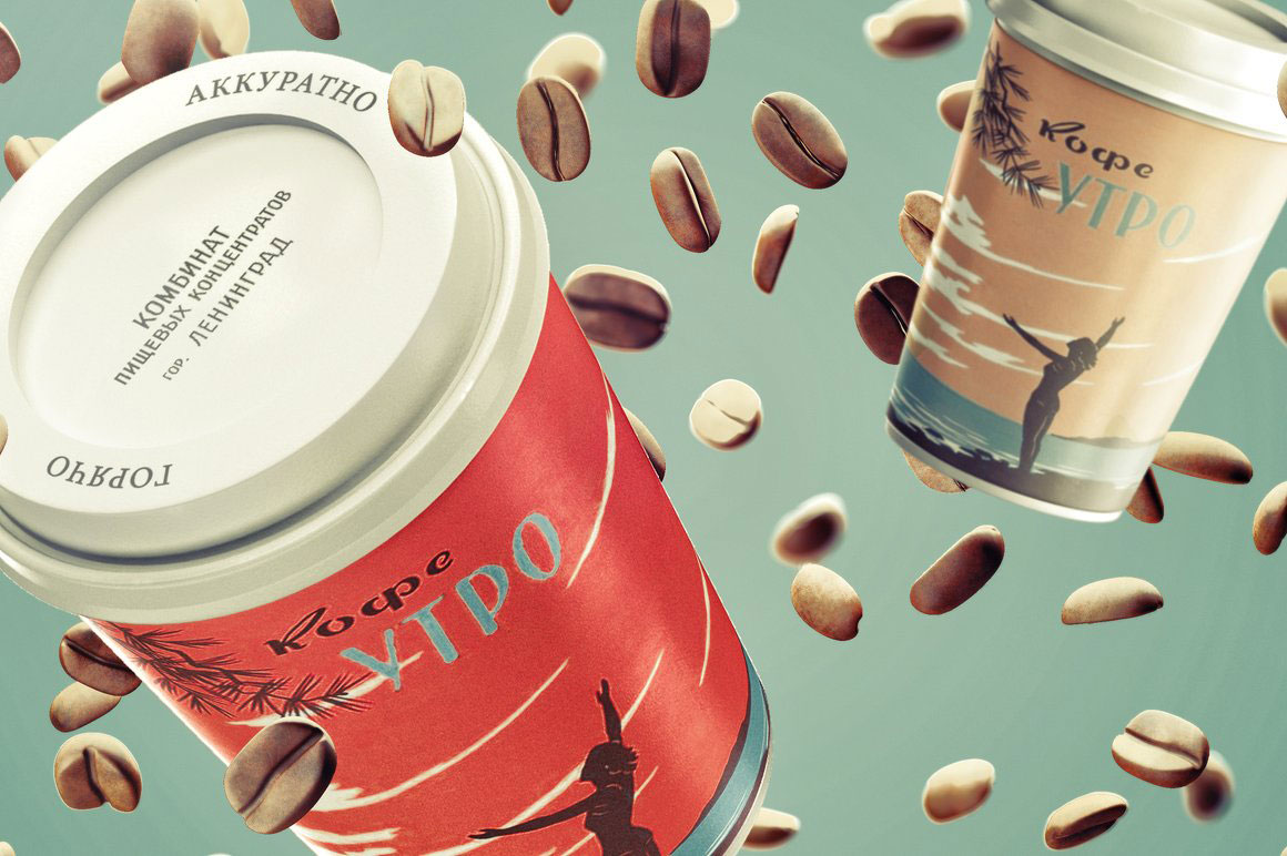 Free-Paper-Coffee-Cup-&-Packaging-Mockup-PSD-Set-2