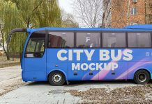 Free-City-Metro-Bus-Vehicle-Branding-Mockup-PSD