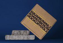 Free-Square-Mail-Cardboard-Shipping-Box-Mockup-PSD
