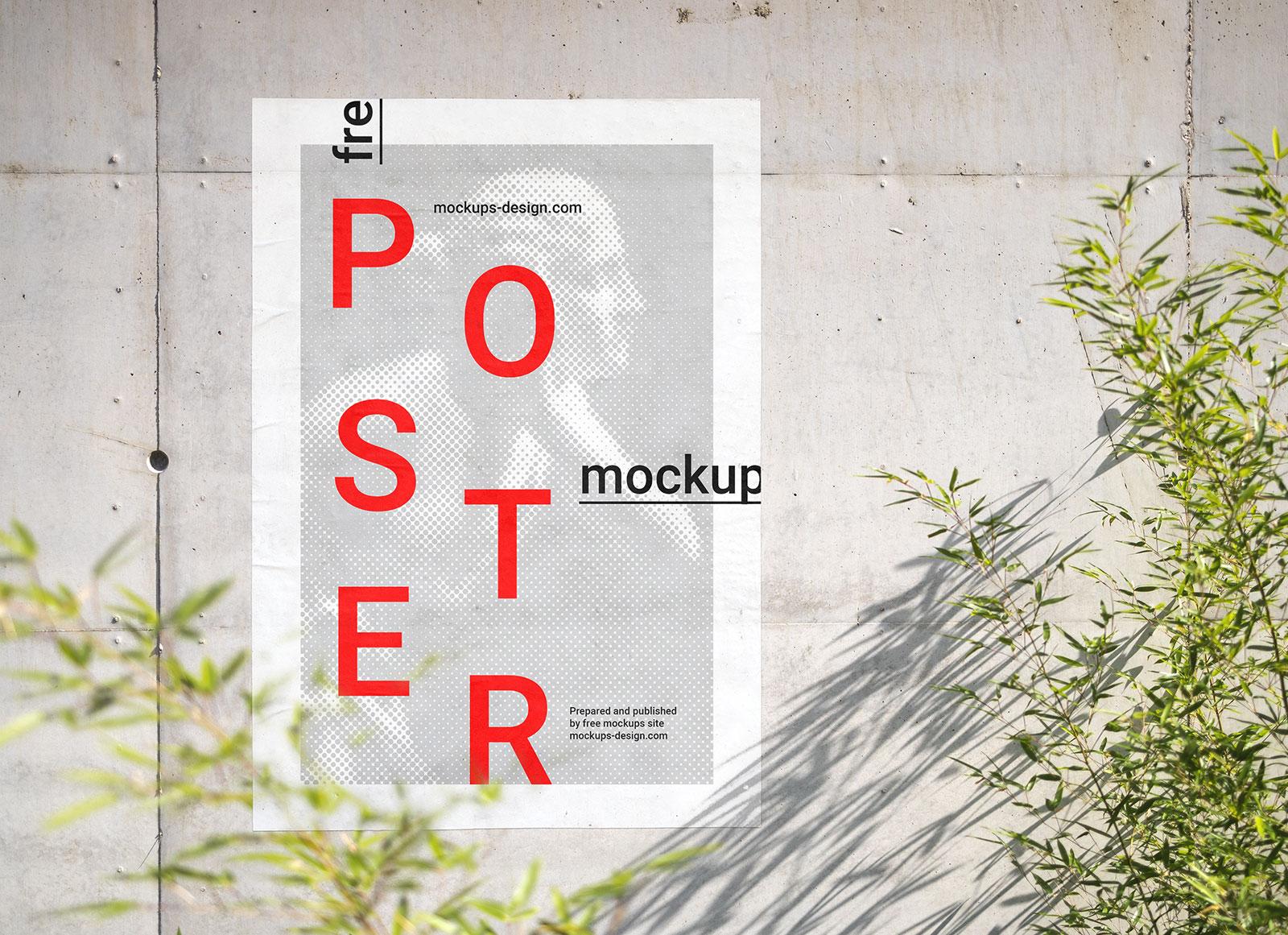 Free-Street-Wall-Poster-Mockup-PSD
